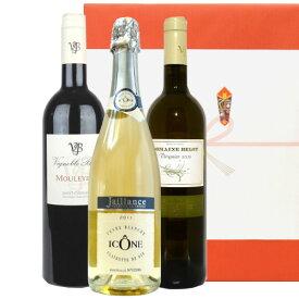 【ワインギフト】3本セット 赤 白 スパークリング 750ml 紅白ワイン【レ・ムーレール】 AOCサン・シニアン 辛口 【ヴィオニエ】泡 【キュヴェ・イコン】 ジャイアンス ローヌ やや甘口 詰め合わせ ワインセット 贈り物 プレゼント お祝い お礼 内祝い ギフト包装