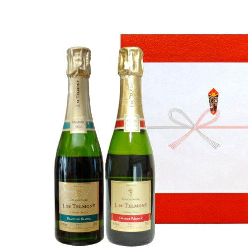 シャンパンギフト 2本セット ハーフボトル フランス シャンパーニュ シャルドネ ピノ・ノワール ジャック・ド・テルモン グラン・レゼルヴ・ブリュット ブラン・ド・ブラン 375ml×2本 包装つき 箱入り