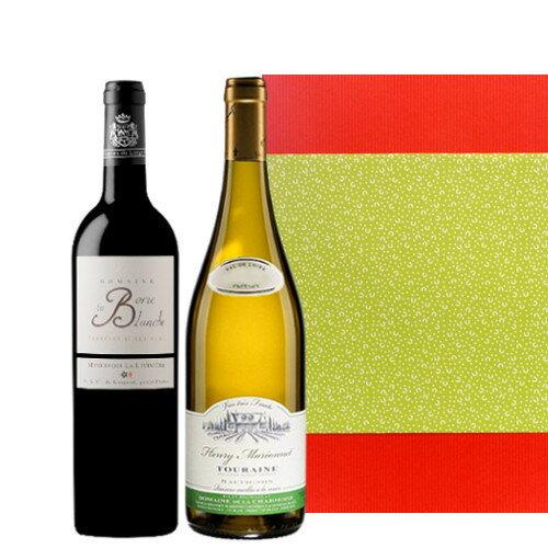 送料無料 フランスワイン 赤白 ワインギフト 2本セット ラングドック地方の赤ワイン ロワール地方の白ワイン ギフト箱入り あす楽 ラッピング付き