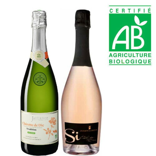 スパークリングワインセット 2本 飲み比べ ロゼ プロヴァンス フランス オーガニック コート・デュ・ローヌ やや甘口