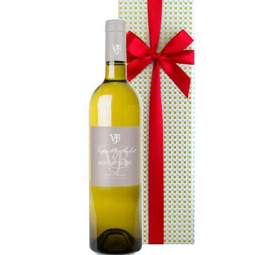 父の日 プレゼント ワイン ギフト フランスの白ワイン ラングドック ヴァン・ド・ペイ・ドック VdP 「ベスト・オブ・ベロ・ブラン」 2016年 750ml