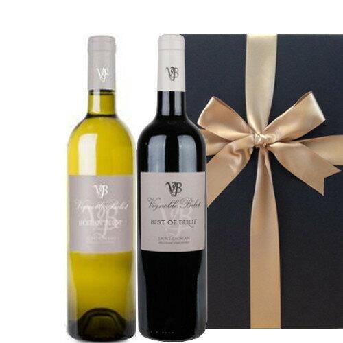 フランス ワインギフト 赤白 飲み比べセット 金賞受賞ワイン ラングドック・ルーション地方 ベスト・オブ・ベロ ギフト箱入り