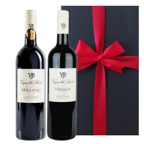 フランスワイン ミディアムボディ 飲み比べ 2本セット ラングドック・ルーション AOCサン・シニアン ギフト箱入り ラッピングつき