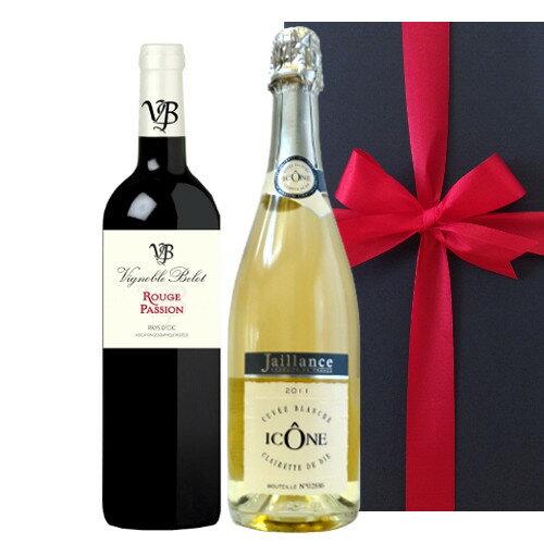 フランスワイン2本セット 赤ワイン 南仏 ラングドック・ルーション ドメーヌ・ベロ 2016 スパークリング コート・デュ・ローヌ ドメーヌ・ジャイアンス 2014 ギフト箱入り