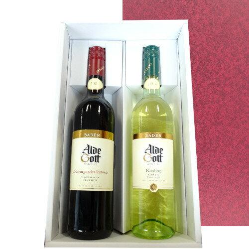 送料無料 あす楽 赤白ワインセット ピノ・ノワール リースリング ドイツ バーデン地方 2本セット 飲み比べ ギフト箱入り