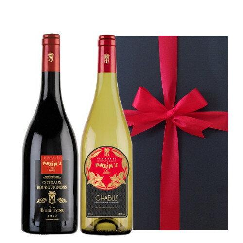 ワインセット 詰め合わせ ギフト 2本セット マキシム ド パリ 赤白ワイン ブルゴーニュ フランス 白ワイン シャルドネ シャブリ 赤ワイン ガメイ AOCブルギニヨン ギフト箱入り