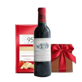 【あす楽】ワインとスイーツ ギフト フランス ボルドー赤ワイン ハーフボトル 375ml いちごのホワイトチョコレート 板チョコ ギフト箱入り お菓子 誕生日プレゼント 女性 友達
