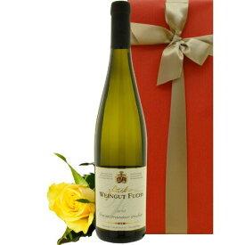 ワイン お花 ギフトセット ドイツ 白ワイン フックス 「ゲヴュルツトラミネール アウスレーゼ ファインハーブ」 2009年 750ml 黄色 バラ プリザーブドフラワー ギフトボックス入り 誕生日プレゼント 男性 フラワーギフト お祝い お礼