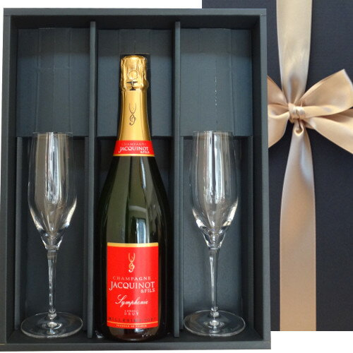 ペアシャンパングラスセットとフランスの高級シャンパン「ジャキノ・エ・フィス、シンフォニー・ミレジメ2007」 ギフトラッピング対応