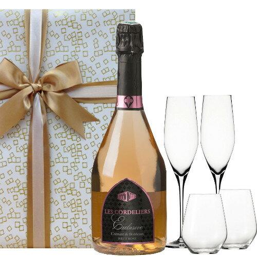 フランス、ボルドーのロゼスパークリングワイン ペアシャンパングラス(x2) タンブラー(x2)