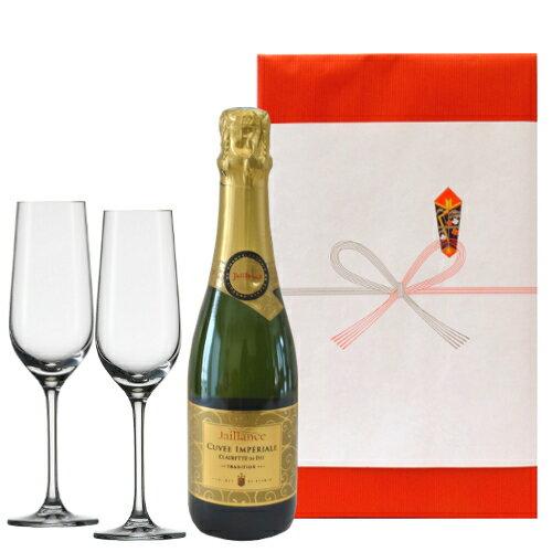 あす楽 結婚祝い 内祝 グラス付き お酒 ワインギフト フランスのスパークリングワイン ペアフルートシャンパングラス(ドイツ製)
