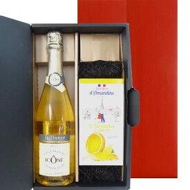 あす楽 プレゼント ワイン お菓子 ギフト フランス産 スパークリングワイン クッキー フランス AOCコート・ドュ・ローヌ ミュスカ ジャイアンス やや甘口 750ml スイーツ レモンタルト 包装つき 箱入り 誕生日プレゼント お礼 友達