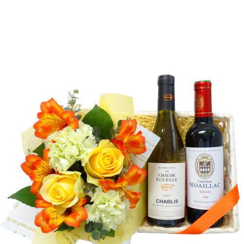 花ギフト ボルドー赤ワインとシャブリ白ワイン ハーフボトルセット 黄色のバラとカーネーション フラワーバスケット入り 誕生日 記念日 お祝い 贈り物 お礼