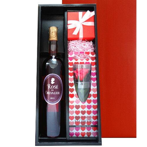 あす楽 誕生日プレゼント 結婚祝い フランス ボルドーのロゼワイン ピンク色のバラのプリザーブドフラワー 津軽びいどろの一輪挿し お祝い お花ギフト 贈り物 お礼 お返し