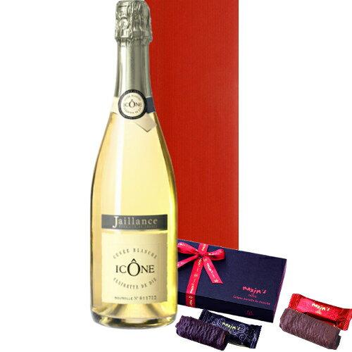 母の日のスイーツギフト ワインとお菓子 フランスの有名老舗ブランド「マキシム・ド・パリ」のチョコレートクッキー やや甘口のスパークリングワイン 750ml ギフト箱入り ラッピング付き