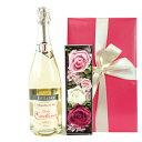 【ワインとお花のギフト】スパークリングワイン フランス ローヌ やや甘口 750ml プリザーブドフラワーボックス ジャ…