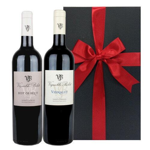 あす楽 ワインギフト お酒 金賞受賞ワイン フランス赤ワインセット 飲み比べ 2本セット ラングドック・ルーション AOCサン・シニアン ギフト箱入り