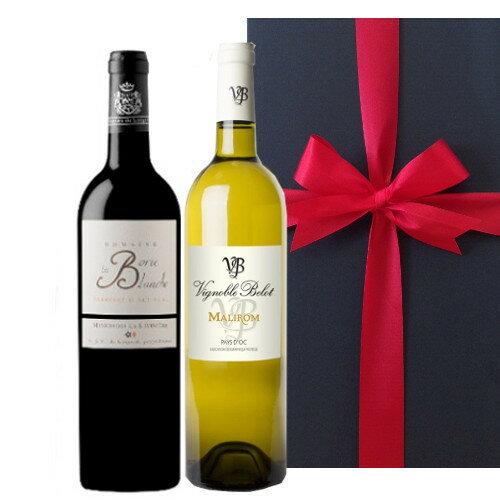 ワインセット お酒ギフト 赤白 2本セット 南フランス 赤ワイン シラー 白ワイン グルナッシュブラン ラングドック・ルーション 750ml×2本 赤白ワイン お礼 プレゼント