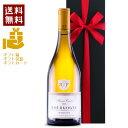 父の日 プレゼント ワイン 送料無料 【ワインギフト】1本 白ワイン フランス AOCブルゴーニュ 辛口 750ml 【アンリ・…