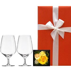 母の日 花 おしゃれ 《お花の色が選べる♪》 新生活 プレゼント 【グラスとお花のギフト】ドイツ製 ワイングラス 2脚 食洗機対応 プリザーブドフラワー バラ ボックスアレンジ 赤 ピンク 黄