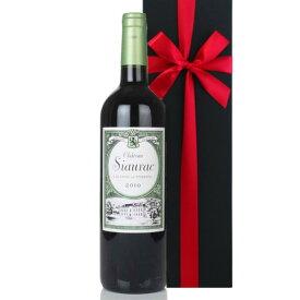 寒中見舞い 送料無料 【ワインギフト】熟成 赤ワイン フランス ボルドー 「シャトー・シオラック」2010年 フルボディ 辛口 750ml 1本 メルロー カベルネ・フラン 贈り物 お祝い お礼 お返し 内祝い あす楽 プレゼント のし可
