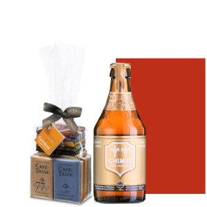 ベルギーチョコ プレゼント ホワイトデー ベルギービール 【ビールとスイーツのギフト】 有名 修道院ビール 「シメイ・ゴールド」 330ml チョコレート 20枚 8種 アソート CAFE TASSE 海外ビール
