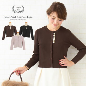 ★ All front pearl knit cardigan occasion Liala X PG three colors