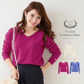 ☆ All knit V neck cashmere Liala X PG four colors
