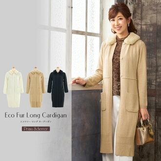 ☆ All AW SALE Eco fur cardigan Prima Scherrer three colors