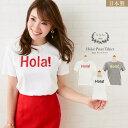 ★ 7/中旬頃発送予定!Hola! プリント Tシャツ Liala×PG 全3色 【2】
