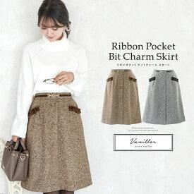 ★ Winter SALE リボンポケット ビットチャーム スカート le reve vaniller 全2色 【1】