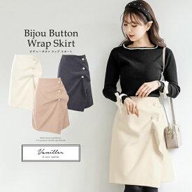 ★ ビジューボタン ラップ スカート le reve vaniller 全3色 【2】