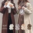 ★ 12/13発送予定!エコファー ティペット mimi toujours 全4色 【2】