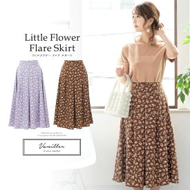 ★ リトルフラワー フレア スカート le reve vaniller 全2色 【1】