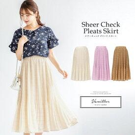 ★ シアーチェック プリーツ スカート le reve vaniller 全3色 【1】