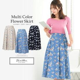 ★ マルチカラー フラワー スカート le reve vaniller 全3色 【1】