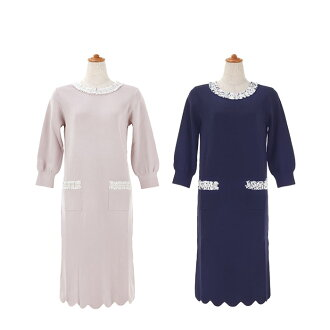 ★ All tweed scallop shell heme knit dress Liala X PG two colors