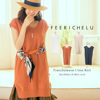 ★ All SUMMER SALE French sleeve I line knit FEERICHELU four colors