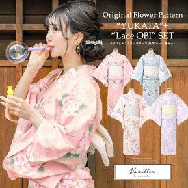 ☆ オリジナルフラワーパターン 浴衣 レース帯セット le reve vaniller 全4色 【1】