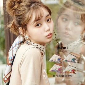 ★ AW SALE ドット&チェック スカーフ mimi toujours 全4色 【1】