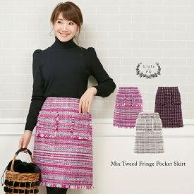 ★ スカート MIXツイード フリンジポケット Liala×PG 全3色 lpg612-0902【3】