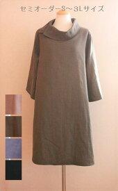 半オーダー綿トリプルガーゼ100%襟付きAラインワンピース74ご希望の着丈・袖丈でお作りします