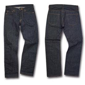 オリジナルデニム(セミオーダー)あなただけのジーンズ【日本製】