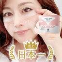 【売上実績日本一】公式 『ヒアロディープパッチ』4回分 超高濃度ヒアルロン酸を針に濃縮 刺す ヒアルロン酸 針 マ…