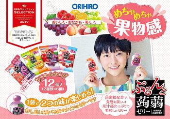 【NEW】オリヒロぷるんと蒟蒻ゼリーパウチ全8フレーバー計15袋セットおまけ2個福袋送料無料orihiro