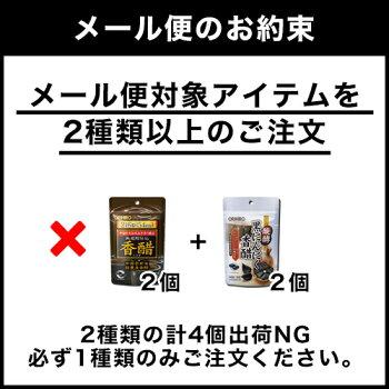 メール便送料無料オリヒロプロテオグリカン&アスタキサンチン30粒30日分orihiro