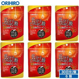 メール便 送料無料 オリヒロ 低分子ヒアルロン酸+30倍濃密コラーゲン 30粒 30日分 6個セット 1個あたり1,677円 1日あたり約56円 orihiro