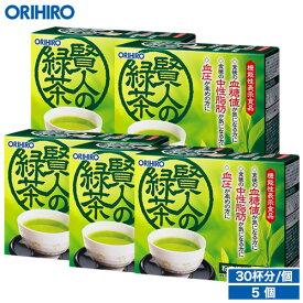 送料無料 オリヒロ 賢人の緑茶 粉末緑茶 5個セット 150杯分 1個あたり約1,925円 orihiro / 血圧 下げる お茶 中性脂肪 血糖値 ダイエット 誕生日プレゼント 父