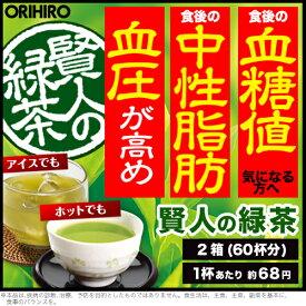 【ポイント5倍】 【500円クーポン配布中】 オリヒロ 賢人の緑茶 粉末緑茶 210g(7g×30本) 2個セット 60杯分 1箱あたり2,031円 1杯あたり約68円