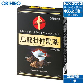 【アウトレット】 オリヒロ 烏龍杜仲黒茶 5g×30包 orihiro